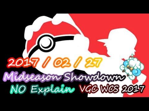 綠紙實況 Pokémon Sun & Moon 2017/02/27 Taiwan Midseason Showdown VGC WCS2017【 先行版 - 無口戰況 】(繁體中文)
