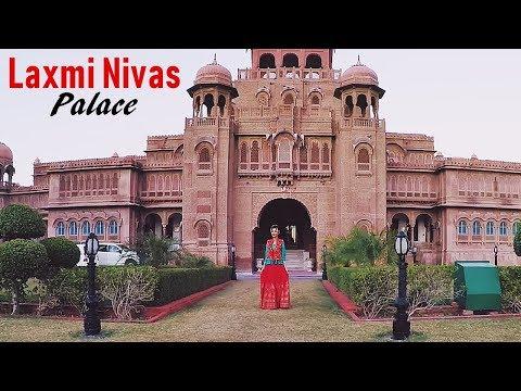 Laxmi Niwas Palace Bikaner - A Luxury Heritage Hotel | India Ghoomo