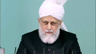 (Bengali) Friday Sermon 27th May 2011 Second Manifestation of Divine grace: Ahmadiyya Khilafat