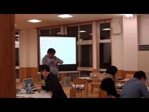 いなかソンin五城目2013/11/09:アイデアソン地域課題発掘&宝探しワークショップ