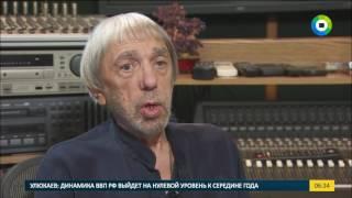 Звездный завтрак с композитором, автором музыки ко многим любимым фильмам  Эдуардом Артемьевым.