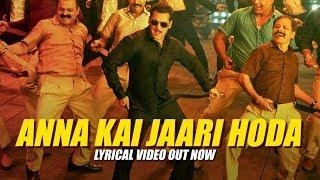 Anna Kai Jaari Hoda Lyrical Dabangg 3 Kannada Salman Khan Anup B Shashank S Mamtha S