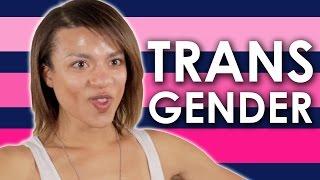 WTF Is Gender?