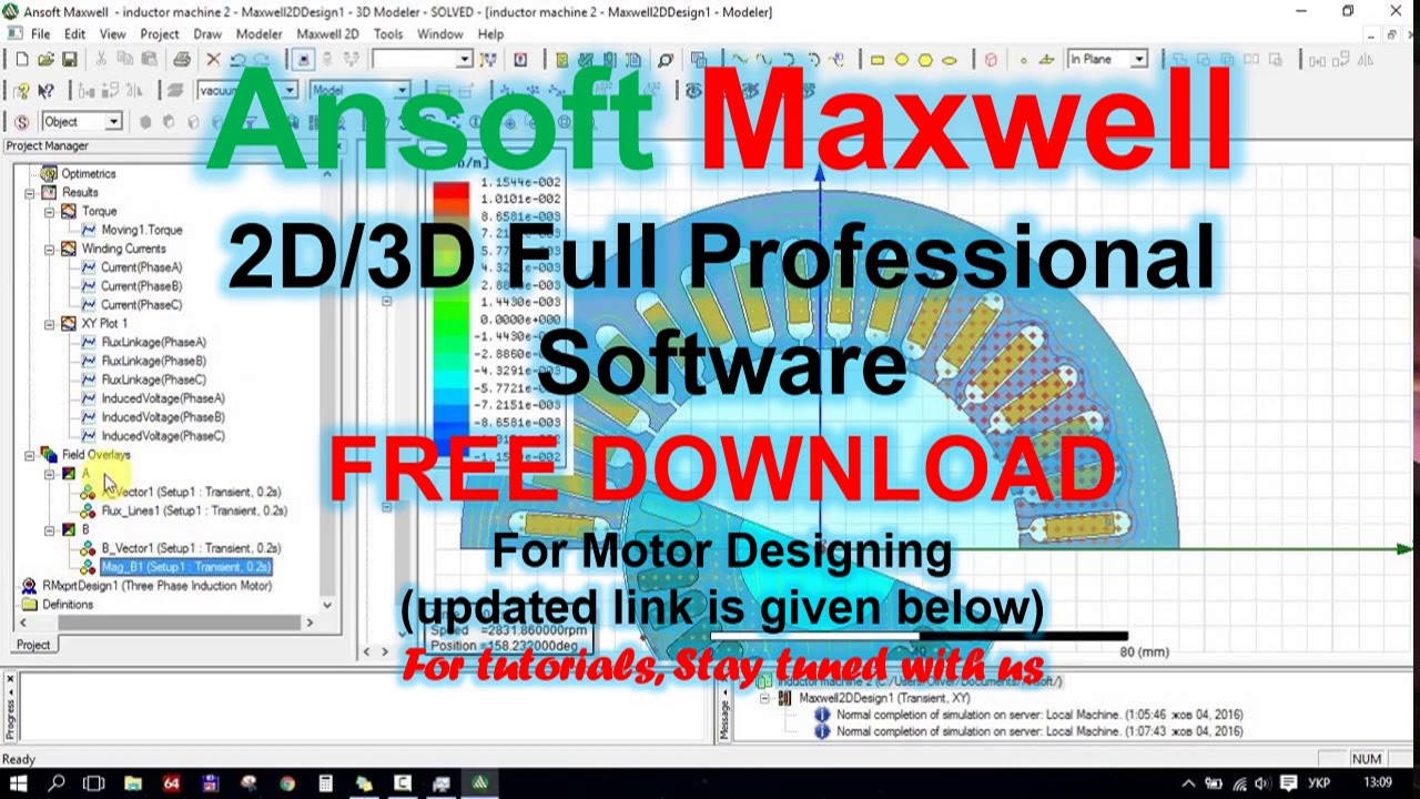 Ansoft Ansys Maxwell 2d 3d Full Professional Software Free Download Youtube