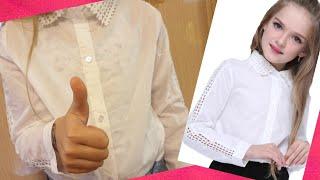 Блузка школьная для девочки AliExspress / Честный обзор / Качество одежды