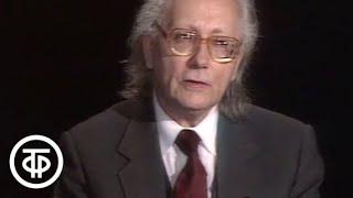 А корабль плывет.. На борту Е.Весник, Л.Гузеева, Р.Зеленая, А.Аверченко (1991)
