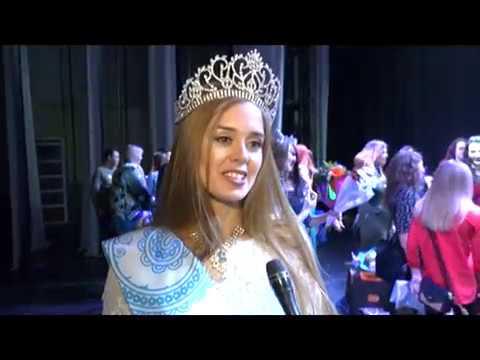 Конкурс красоты, моды и таланта. В Вятских Полянах выбрали новую «Мисс Метелицу».