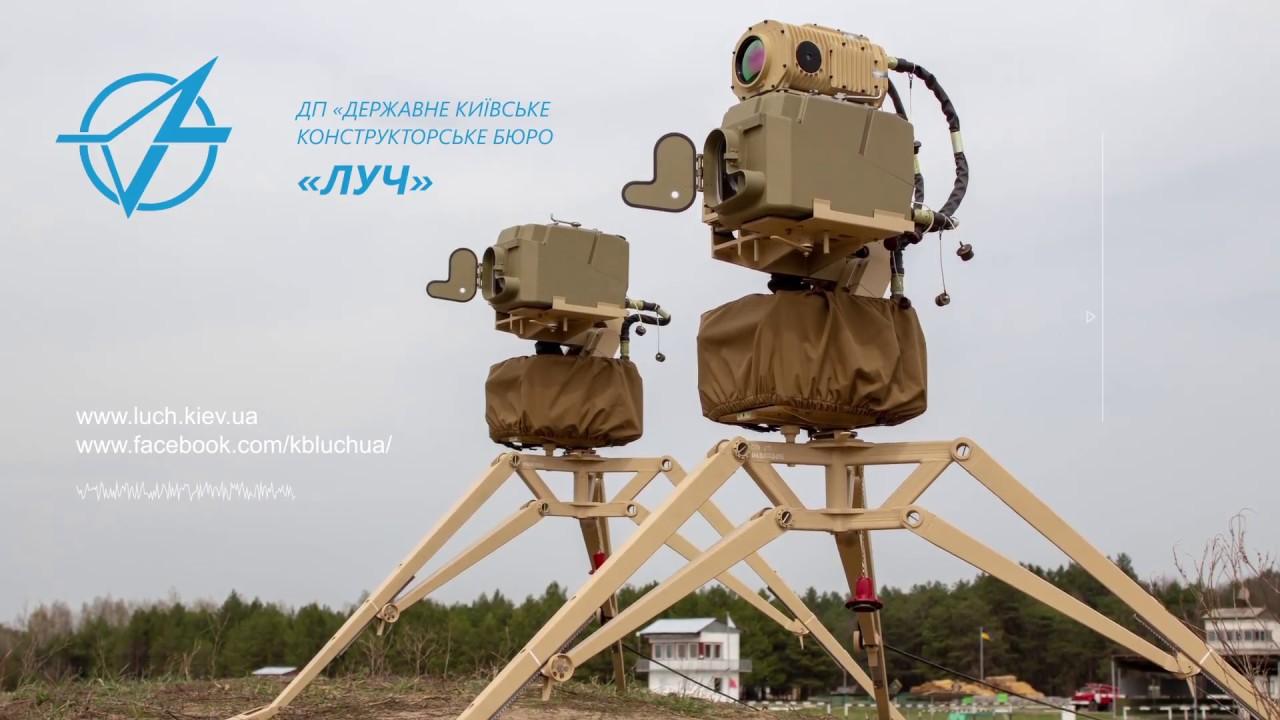 Испытания украинского ракетного комплекса «Скиф»