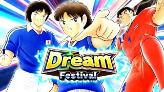 DREAM FEST DE INFARTO l 50 DB Y PASA ESTO l Captain Tsubasa Dream Team