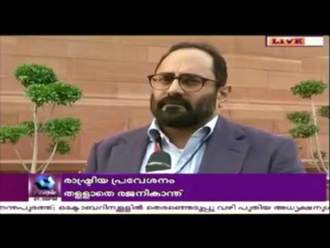 Complaint Against NDA Vice- Chairman Rajeev Chandrasekhar