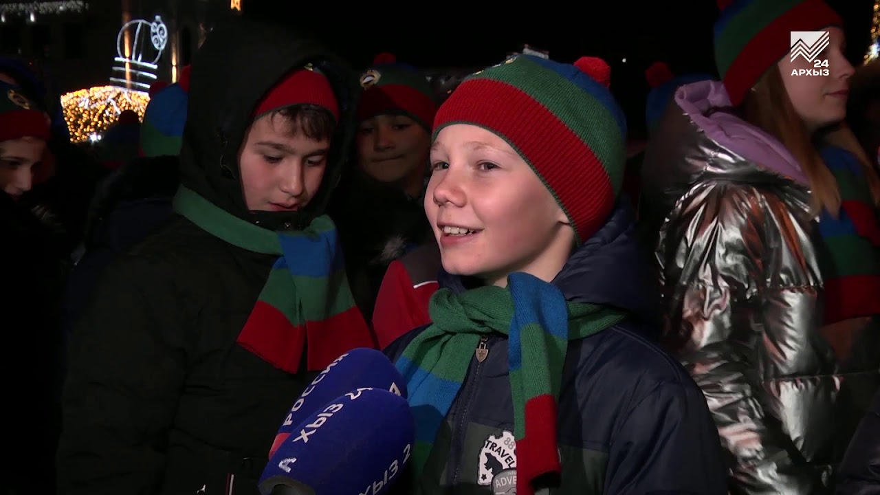 Школьники из Карачаево-Черкесии отправились в Москву на Кремлевскую елку