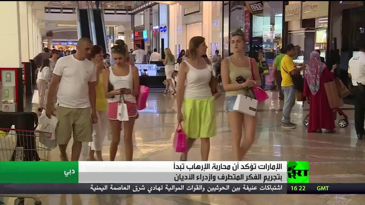 الكاتب الإماراتي أحمد إبراهيم في حوار تلفزيوني عن التسامح الديني في ضوء زيارة سمو الشيخ محمد بن زايد