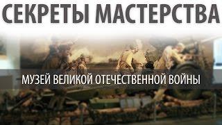 видео Вакансии Государственный Исторический музей