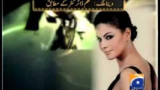 Veena Malik goes missing After FHM Nude picture report