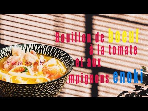 cuisine-chinoise/meilleur-recette-facile-pour-l'hiver:bouillon-de-boeuf-à-la-tomate-#laviedansunbol