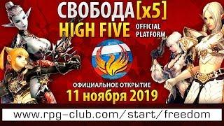 RPG-Club  x5  PTS   Будет Кач? :)