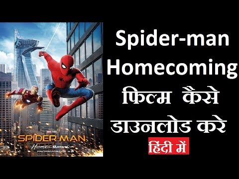 tamil Spider-Man Homecoming (English) video 3gp download
