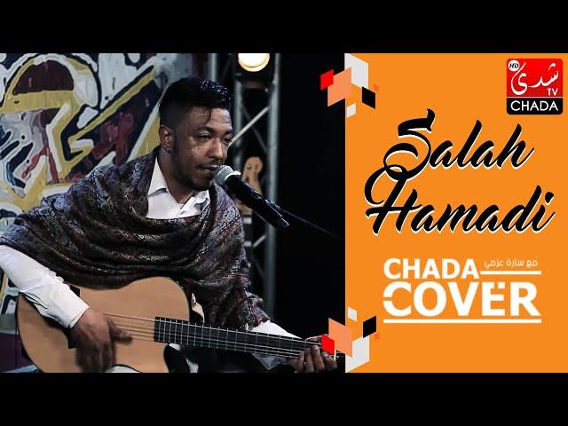 CHADA COVER : SALAH HAMMADI
