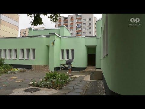 """МТРК МІСТО: Термомодернізація садочка за кошти """"НЕФКО"""""""