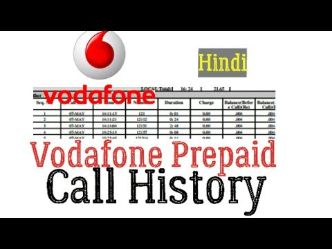 How To Get History Of Any Vodafone Prepaid Mobile Number In Hindi