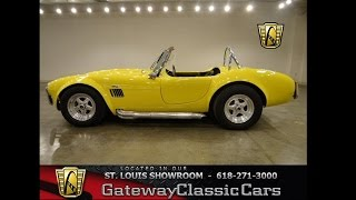 1965 AC Cobra - #6045 - Gateway Classic Cars St. Louis