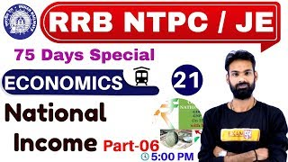 Class -21 || RRB NTPC 75 Days Special/JE || ECONOMICS || by Sachin Sir || National Income