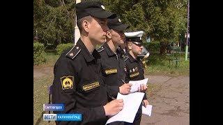 Смотреть видео В Светлогорске прошёл финал военно-спортивной игры «Юные патриоты России» онлайн