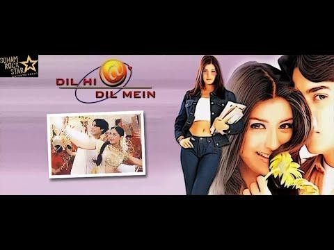 Download Dil Hi Dil Main full Hindi Movie | Sonali Bendre | Srinivas | AR Rehman