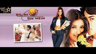 Dil Hi Dil Main full Hindi Movie | Sonali Bendre | Srinivas | AR Rehman