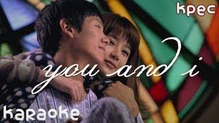 You and I - Park Bom English Version [karaoke]