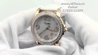 Обзор. Женские наручные часы Kolber K1035121870