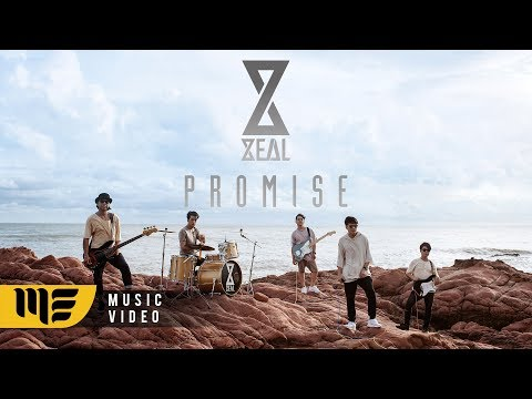 คอร์ดเพลง Promise (ฉันสัญญา) ZEAL