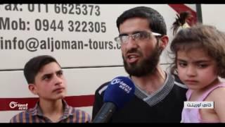 وصول خمس حافلات من مهجري الزبداني ومضايا إلى إدلب