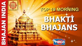 top 10 morning bhakti bhajans vol 2 best bhajans hindi devotional songs
