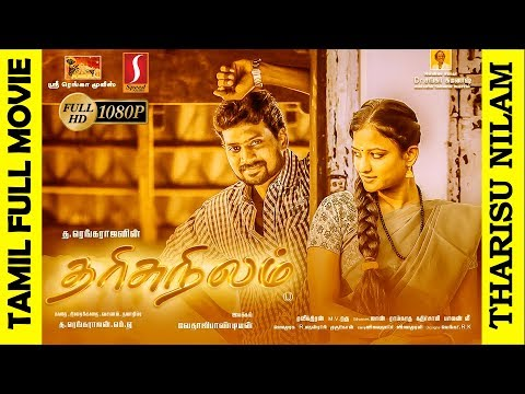 New Release Exclusive Tamil Full Movie...