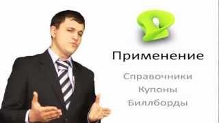 Видео-уроки от Эмина Мамедова: Урок 2 - Off-line Маркетинг