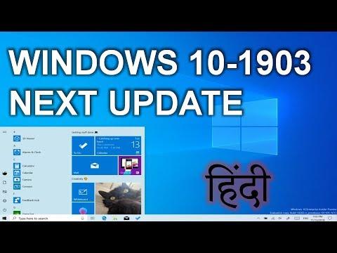 NAYA Windows 10 Build 18282 [Hindi] Ver 1903 Light Theme, Fluent Design,  Windows Update