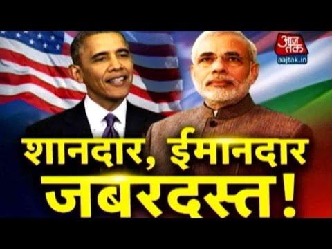 Vishesh: Barack Obama Praises Narendra Modi
