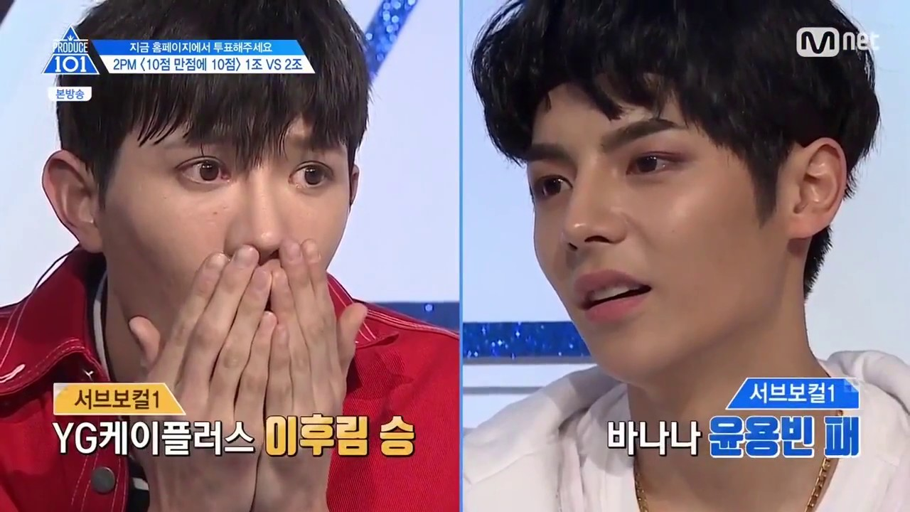 [ENG SUB] Produce 101 Season 2 Ep  3 | 2PM - 10 out of 10 Team Evaluation