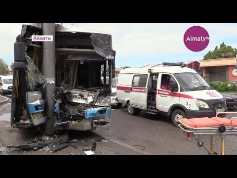 Крупное ДТП с участием внедорожника и пассажирского автобуса произошло в Алматы (11.05.17)