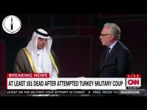 Foreign Minister of Saudi Arabia Remarks on 28 Pages