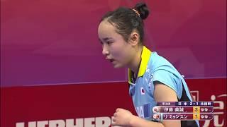 【プレイバック】世界卓球2016マレーシア 準決勝 日本-北朝鮮 伊藤美誠vsリミョンスン