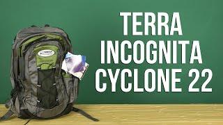Розпакування Terra Incognita Cyclone 22 Зелений