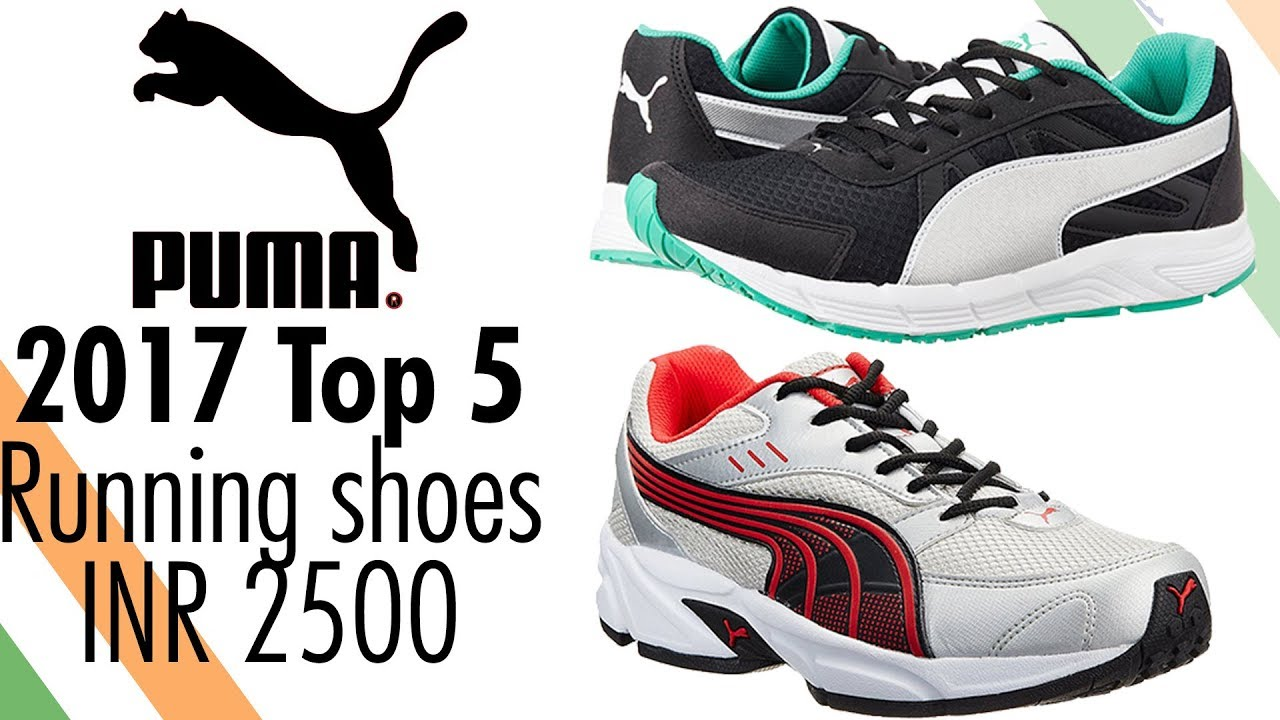 11e64337bd923 Puma India Top 5 Sport Shoes in 2017 Picks India on amazon