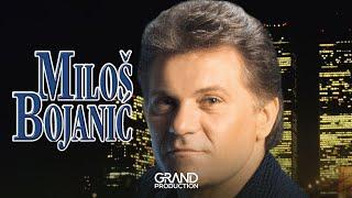 Milos Bojanic - Umrecu zbog nje - (Audio 2000)