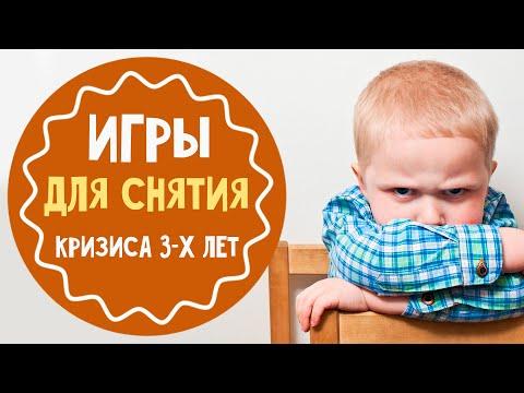 Игры для детей 2-4 лет