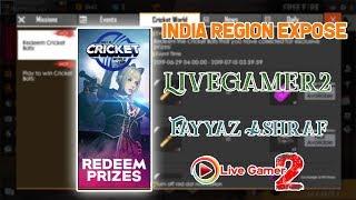 India Region Expose !! Free Fire Partition | Expose by LiveGamer2 #FayyazAshraf
