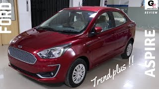 2018 Ford Aspire Trend Plus | detailed review | features | specs | price !!!!