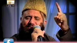 Syed Fasihuddin Soharwardi | Tumhara Syed Alam Maqam Kya Kehna | Manchester Mehfil-e-Naat