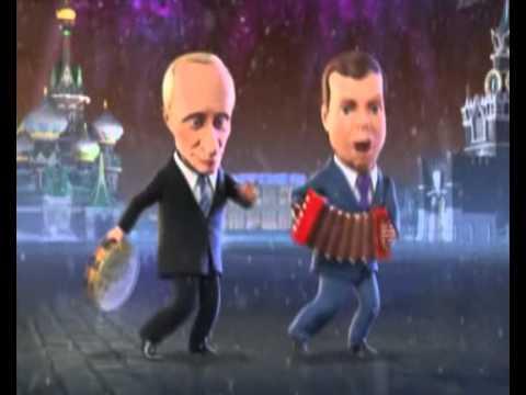 Медведев и Путин поют матерные частушки